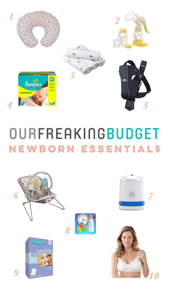 Our Freaking Budget Newborn Essentials — Absolute favorite newborn necessities worth splurging on those first few weeks!